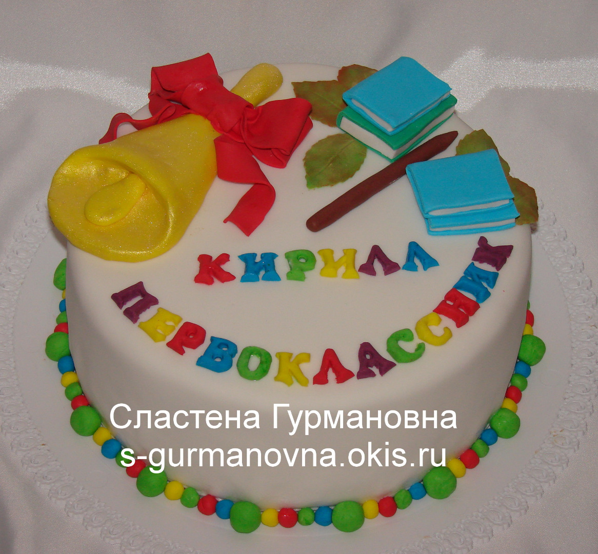 Торт для первоклассника на 1 сентября своими руками 16