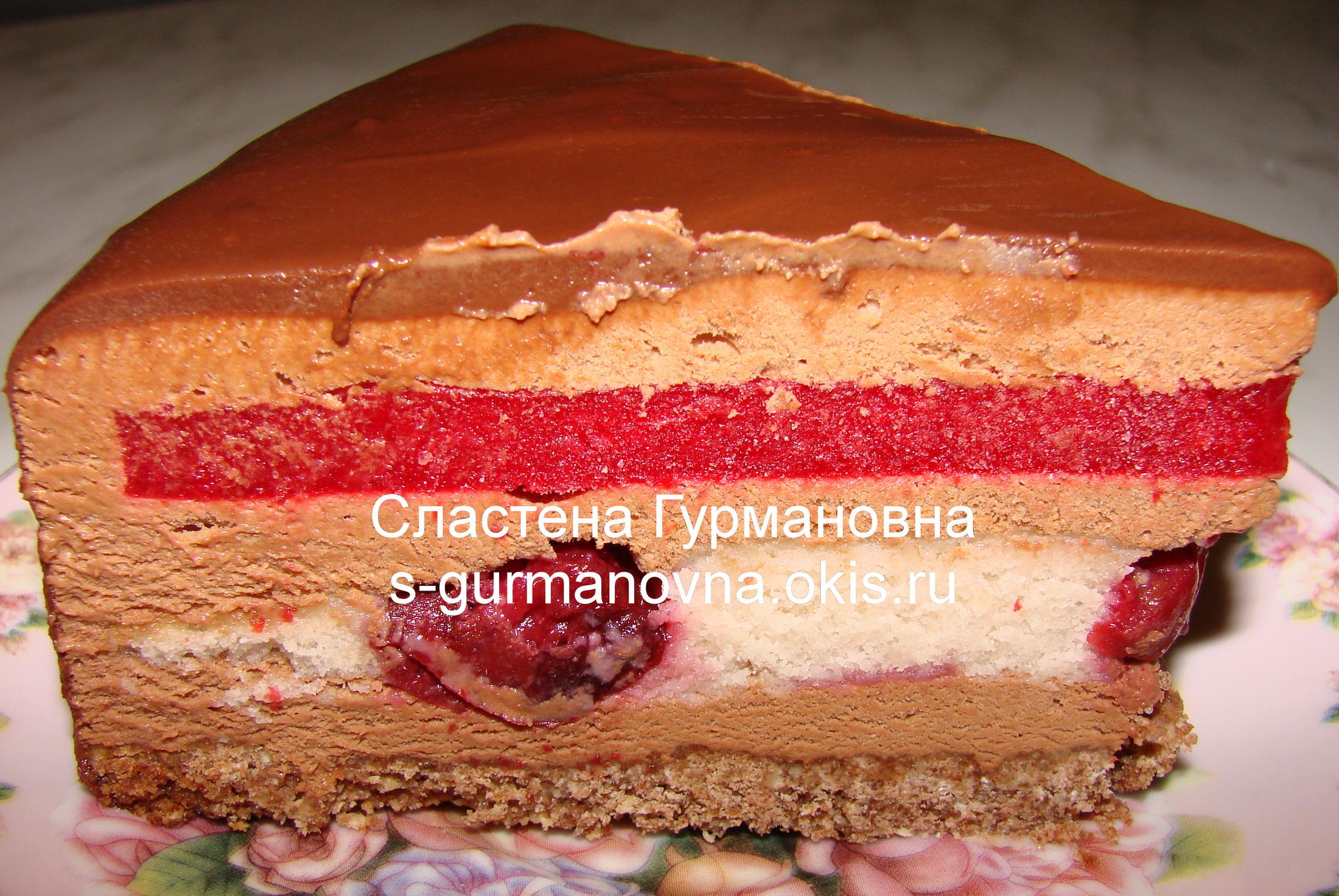 Торт с шоколадным штрейзелем рецепт с фото